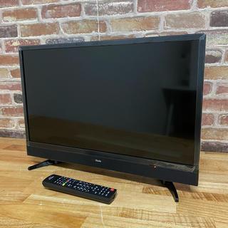 2019年モデル! 24V型 液晶テレビ LCH2411V 外付け録画対応