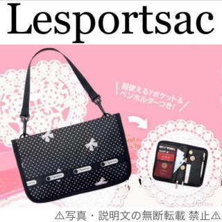 LeSportsac - ⭐️新品⭐️【レスポートサック】多機能ケース★付録❗️