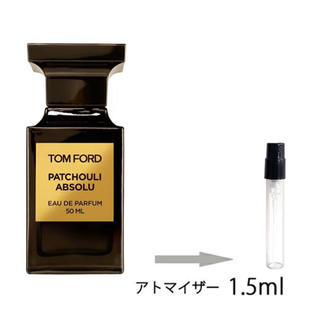 トムフォード(TOM FORD)のトムフォード パチュリ アブソリュ オードパルファム(香水(女性用))