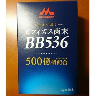 モリナガニュウギョウ(森永乳業)のビフィズス菌末 BB536  森永乳業(その他)