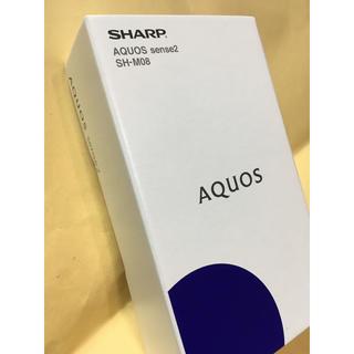 AQUOS - 【 新品/未開封 】SIMフリー AQUOS sense2 ブラック *送料無料