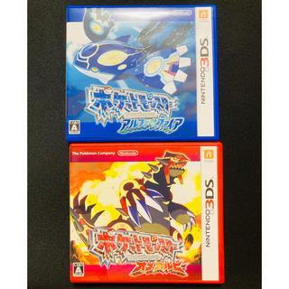 ニンテンドー3DS(ニンテンドー3DS)のポケットモンスター アルファサファイア 3DS ポケモン オメガルビー 3DS (携帯用ゲームソフト)