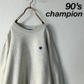 チャンピオン(Champion)の90's champion 刺繍ロゴ スウェット 杢グレー(スウェット)