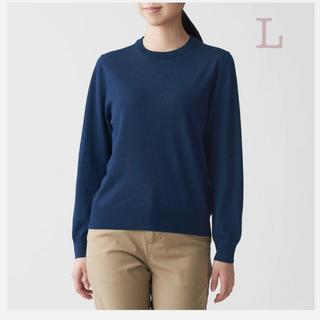 ムジルシリョウヒン(MUJI (無印良品))の無印良品   ウールシルク 洗えるクルーネックセーター  婦人L・ブル- (ニット/セーター)