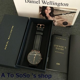 Daniel Wellington - Daniel Wellington  40MM シルバー DW 時計