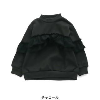 SunnyLandscape - 新品✡アプレレクール*プチハイネックフリルトレーナー120