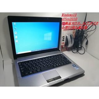 エヌイーシー(NEC)の★いつき様専用★コンパクトNECノートパソコン Win10 Office搭載(ノートPC)