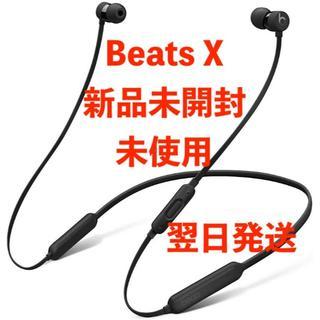 【新品未開封】Beats X ワイヤレスイヤホン ブラック