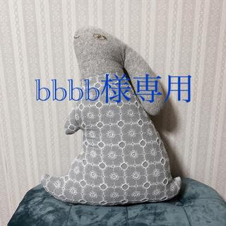 ミナペルホネン(mina perhonen)のbbbb様専用♡(クッション)