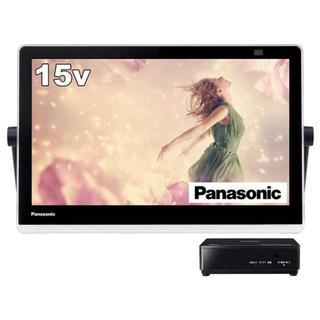 Panasonic - 【新品】15V型 防水 ポータブル地上 プライベートビエラ UN-15CN10