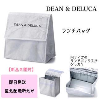 ディーンアンドデルーカ(DEAN & DELUCA)の【新品未開封】DEAN & DELUCA ランチバッグホワイト(弁当用品)