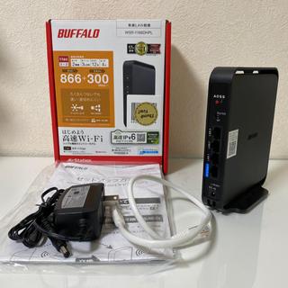 バッファロー(Buffalo)の美品 BUFFALO WSR-1166DHPL 高速Wi-Fi ワイファイ(その他)