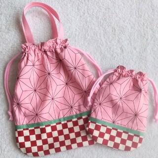 ハンドメイド 麻の葉模様 体操着袋 コップ袋(外出用品)