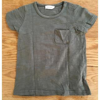 Caramel baby&child  - JAMIE KAY Tシャツ