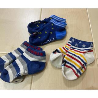 DOUBLE.B - 靴下 11㎝ 12㎝ 13㎝ ミキハウス DOUBLE.B