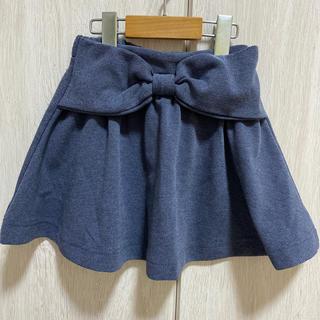 ワールドベーシック(WORLD BASIC)のAラインスカート♡美品(スカート)