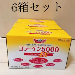 ドクターシーラボ(Dr.Ci Labo)の6箱セット ドクターシーラボ コラーゲン5000 ビューティーEX 10本×6箱(その他)