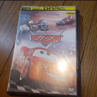 ディズニー カーズ DVD