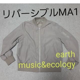 アースミュージックアンドエコロジー(earth music & ecology)のearth music&ecology  MA1  カーキ  リバーシブル(ブルゾン)