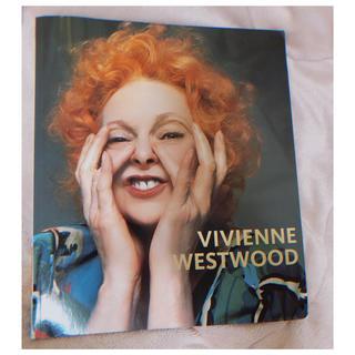 ヴィヴィアンウエストウッド(Vivienne Westwood)のVivienne Westwood コレクション 写真集(アート/エンタメ)
