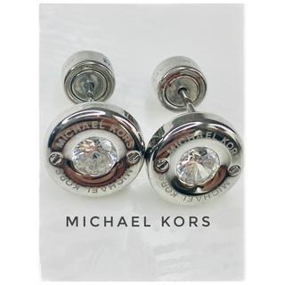 マイケルコース(Michael Kors)のMichael Kors ピアス レディース メンズ 両耳(ピアス)