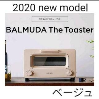 BALMUDA - [2020モデル]バルミューダ トースター ベージュ K05A-BG