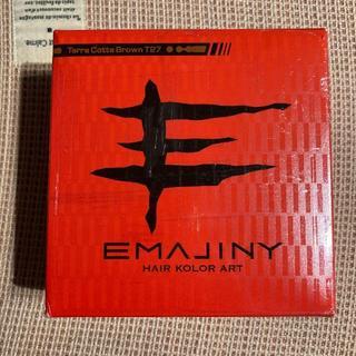 EMAJINY カラーワックス テラ・コッタ・ブラウン 30g(ヘアワックス/ヘアクリーム)