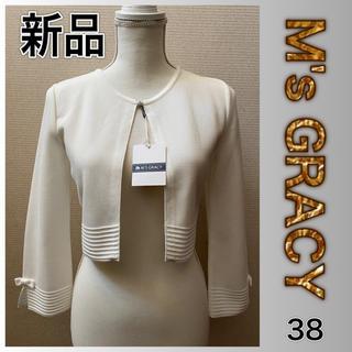 エムズグレイシー(M'S GRACY)の新品、未使用、タグ付き、M's GRACYボレロカーディガン38(カーディガン)