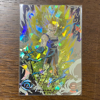 ドラゴンボール - ベジータ UM10