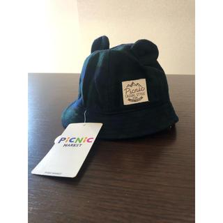 mikihouse - PICNIC ピクニック 帽子 新品 ミキハウス