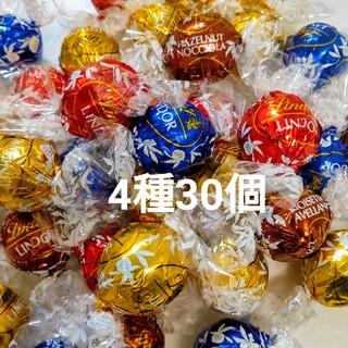 Lindt - 4種 30個 リンツ リンドール チョコレート