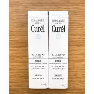 キュレル(Curel)のキュレル 美白美容液(美容液)