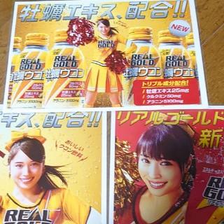 コカコーラ(コカ・コーラ)の広瀬アリス リアルゴールドオリジナルポスター3種類(女性タレント)