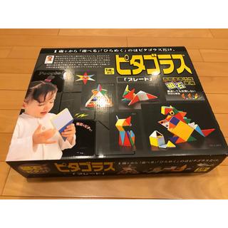 知育玩具 ピタゴラスプレート 1歳半から