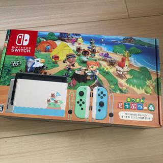 Nintendo Switch - スイッチ あつまれどうぶつの森