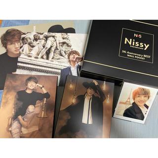 AAA - Nissy DVD AAA