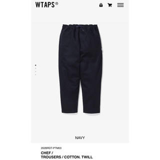 W)taps - Lサイズ  20AW WTAPS CHEF /TROUSERS