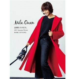 ミラオーウェン(Mila Owen)のMila owen ベルト付フードガウンコート ミラオーウェン コート(ガウンコート)