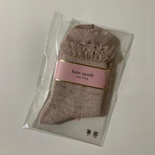 kate spade new york - ケイトスペード 子供用 靴下