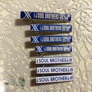 サンダイメジェイソウルブラザーズ(三代目 J Soul Brothers)の3JSB クリップ7本セット(ヘアアクセサリー)