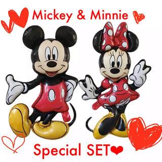 ミッキーとミニーの風船セット 全身 ペア バルーン ディズニー ハロウィン
