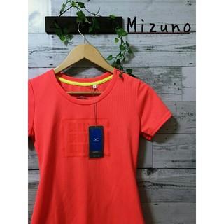 ミズノ(MIZUNO)の【新品未使用】Mizuno レディース メッシュ ランニング トレーニングウエア(ウェア)