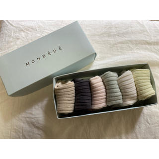 Caramel baby&child  - monbebe ソックス くすみカラー6色セット