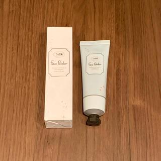 SABON - サボン フェイスポリッシャー R  (洗顔料)