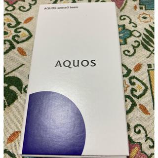 アクオス(AQUOS)の未使用 AQUOS sence3 basic Black SIMロック解除済(スマートフォン本体)
