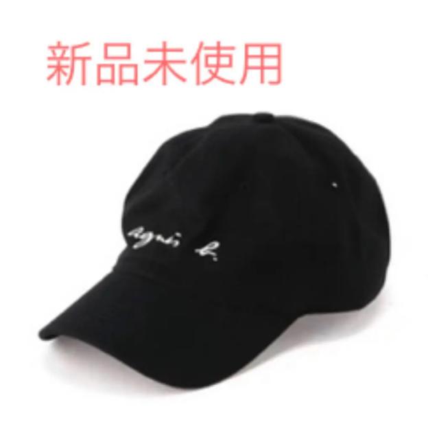 agnes b.(アニエスベー)の新品未使用 アニエスベー  ロゴ入りキャップ 帽子 ブラック レディースの帽子(キャップ)の商品写真