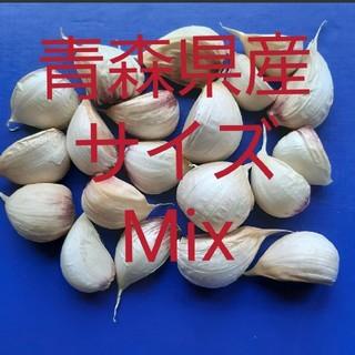 青森県産にんにく★サイズMix★150g★ニンニク(野菜)