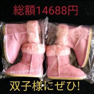 ミキハウス(mikihouse)のミキハウス15 ミキハウス 15 ミキハウスブーツ15 ミキハウスブーツ 15(ブーツ)