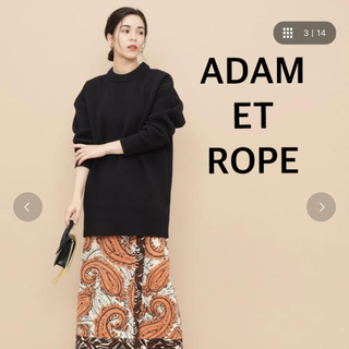 Adam et Rope' - ADAM ET ROPE