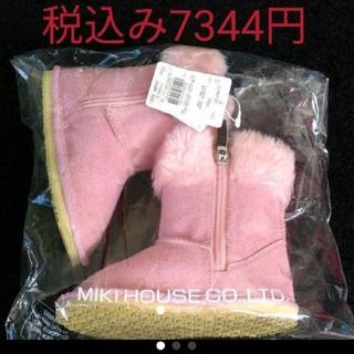 ミキハウス(mikihouse)のミキハウスブーツ15 ミキハウスブーツ 15 ミキハウス15  ミキハウス 15(ブーツ)